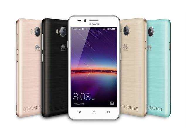 Huawei Y3 II 4G Price And Specifications