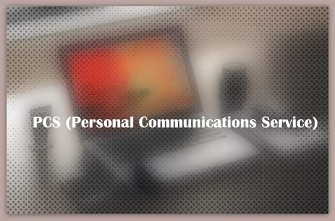 About PCS (Personal Communications Service)